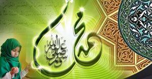 hadith-26-top20161129120147