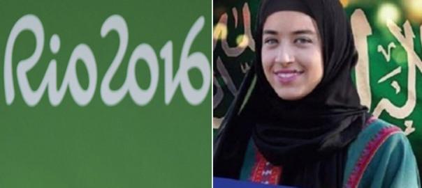 Saudi-bg-0120160811210243