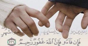 Quran-Top20170422123814