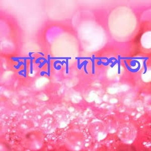 Square_10112017_225843